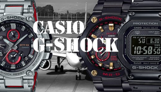 Casio watch from Japan and casio G-SHOCK history.