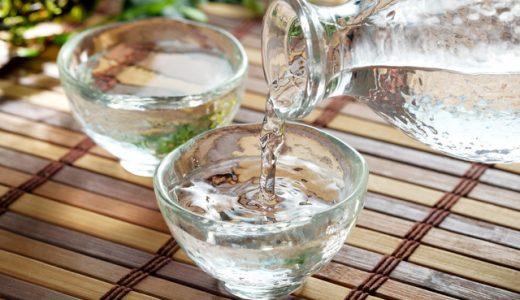 Popular Japanese Sake. (Nihon Shu)